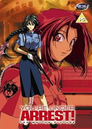 Rent You're Under Arrest: The Motion Picture (aka Taiho shichauzo!) Online DVD Rental