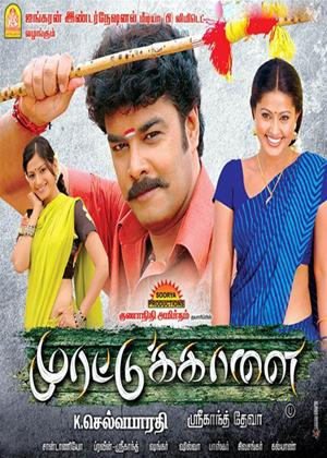 Rent Murattu Kaalai Online DVD Rental