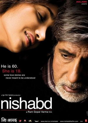 Rent Nishabd Online DVD Rental