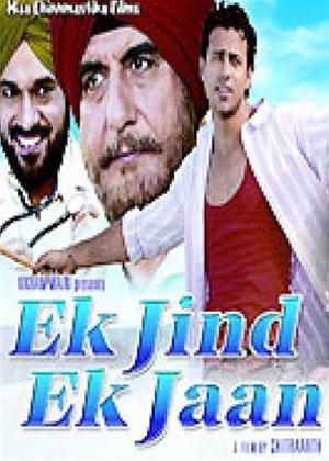 Rent Ek Jind Ek Jaan Online DVD Rental