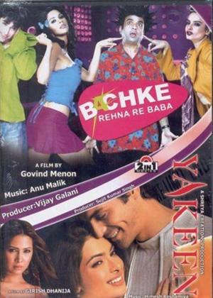 Rent Bachke Rehna Re Baba Online DVD Rental