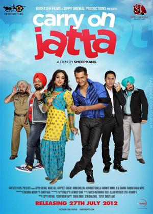 Rent Carry on Jatta Online DVD Rental