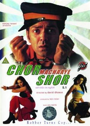 Rent Chor Machaaye Shor Online DVD Rental