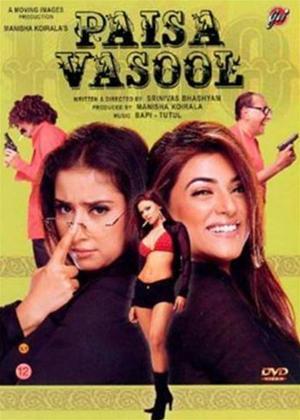 Rent Paisa Vasool Online DVD Rental