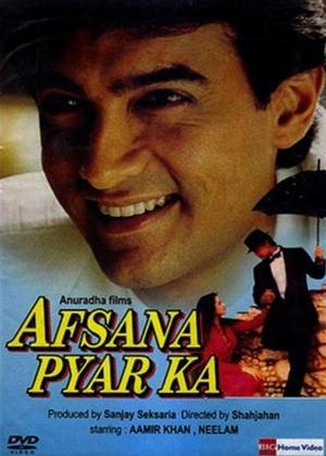 Rent Afsana Pyar Ka Online DVD Rental
