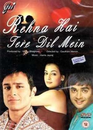 Rent Rehnaa Hai Tere Dil Mein Online DVD Rental