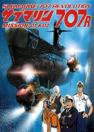 Rent Submarine 707 Revolution: Mission 01 and 02 Online DVD Rental