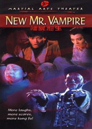 Rent New Mr Vampire (aka Xin jiang shi xian sheng) Online DVD Rental