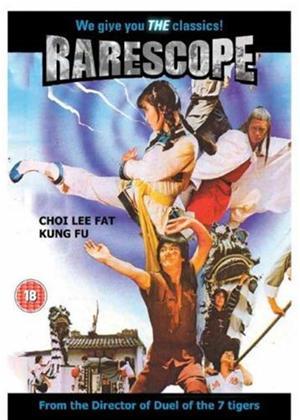 Rent Choi Lee Fat Kung Fu Online DVD Rental
