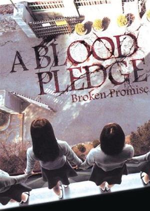 Rent A Blood Pledge (aka Yeo-go-goi-dam 5 - Dong-ban-ja-sal) Online DVD Rental