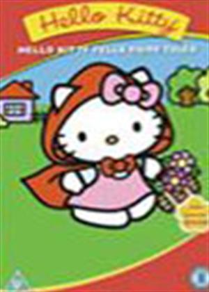 Rent Hello Kitty: Tells Fairy Tales Online DVD Rental