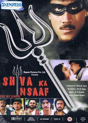 Rent Shiva Ke Insaaf Online DVD Rental