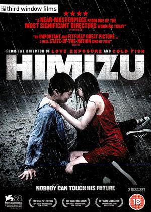 Rent Himizu Online DVD & Blu-ray Rental