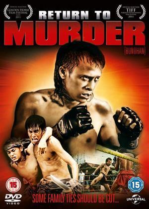 Rent Return to Murder (aka Bunohan) Online DVD Rental