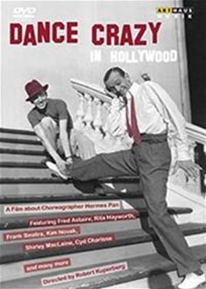 Rent Dance Crazy in Hollywood Online DVD Rental