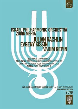 Rent Israel Philharmonic Orchestra: 75th Anniversary Concert (Mehta) Online DVD Rental