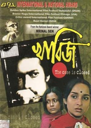 Rent The Case Is Closed (aka Kharij) Online DVD Rental