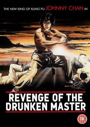 Rent Revenge of the Drunken Master Online DVD Rental