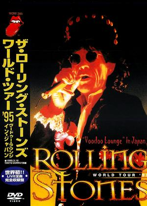 "Rent The Rolling Stones: World Tour '95 ""Voodoo Lounge"" In Japan Online DVD Rental"