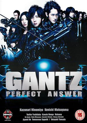 Rent Gantz: Perfect Answer (aka Gantz 2: Perfect Answer) Online DVD Rental