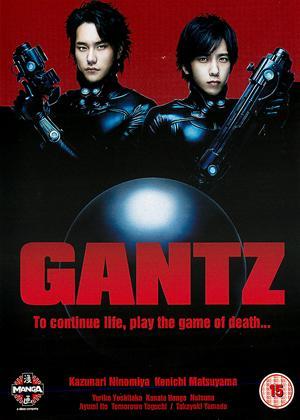 Rent Gantz (aka Gantz: Zenpen) Online DVD Rental