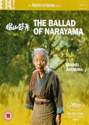 Rent The Ballad of Narayama (aka Narayama Bushikô) Online DVD Rental