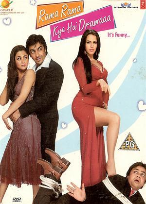 Rent Rama Rama Kya Hai Drama Online DVD Rental