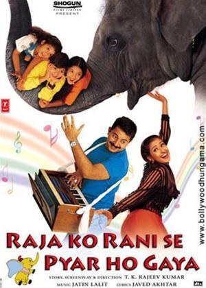 Rent Raja Ko Rani Se Pyar Ho Gaya Online DVD Rental
