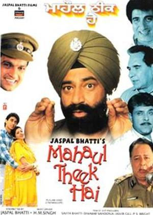 Rent Mahaul Theek Hai Online DVD Rental
