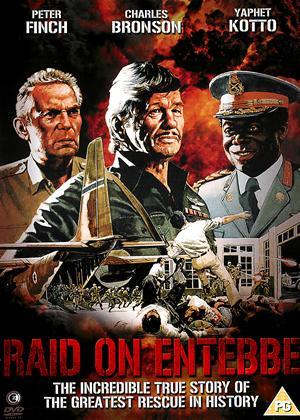 Rent Raid on Entebbe Online DVD & Blu-ray Rental