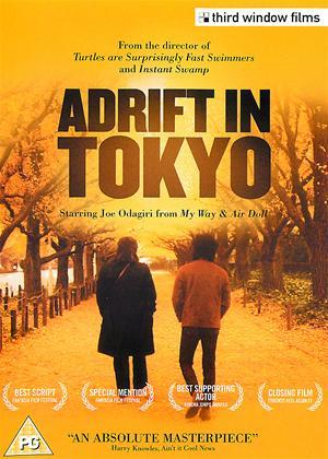 Adrift in Tokyo Online DVD Rental
