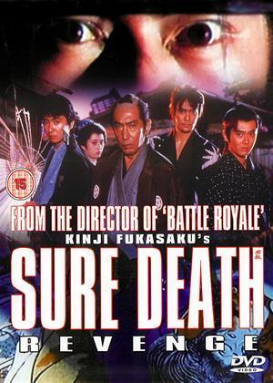 Rent Sure Death Revenge (aka Hissatsu 4: Urami harashimasu) Online DVD Rental