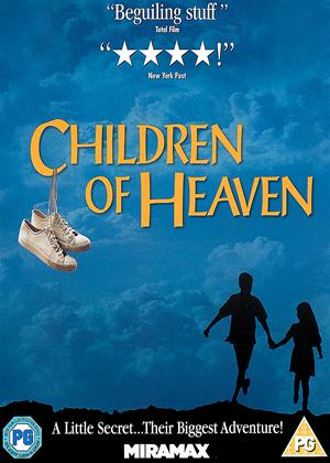 Rent The Children of Heaven (aka Bacheha-Ye aseman) Online DVD Rental