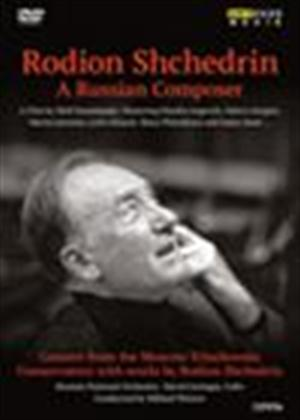 Rent Rodion Shchedrin: A Russian Composer Online DVD Rental