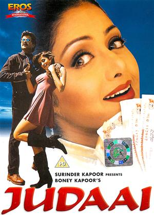 Rent Judaai Online DVD Rental