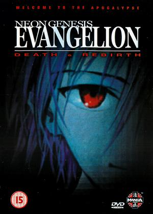Neon Genesis Evangelion: Death and Rebirth Online DVD Rental