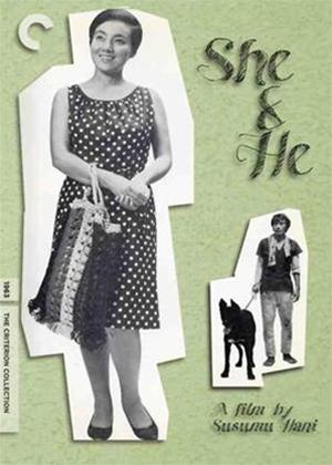 Rent She and He (aka Kanojo To Kare) Online DVD Rental