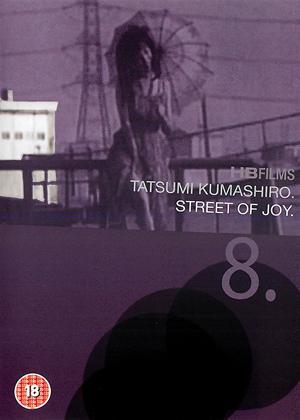 Rent Street of Joy (aka Akasen tamanoi: Nukeraremasu) Online DVD Rental