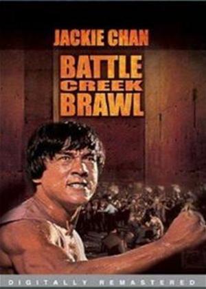 Rent Battle Creek Brawl (aka The Big Brawl) Online DVD Rental