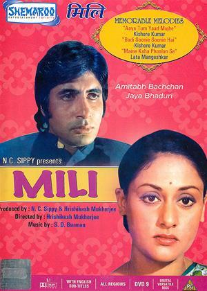 Rent Mili Online DVD Rental