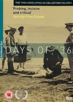 Rent Days of '36 (aka Meres tou '36) Online DVD Rental