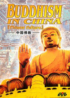 Buddhism in China Online DVD Rental