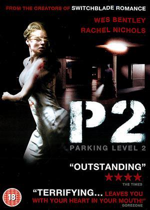 P2 Online DVD Rental