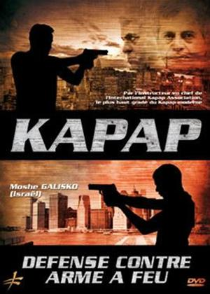 Rent Kapap: Defense Against Gun Online DVD Rental