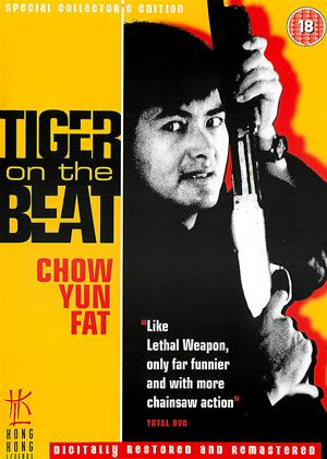 Rent Tiger on the Beat (aka Lo Foo Chut Gang) Online DVD Rental