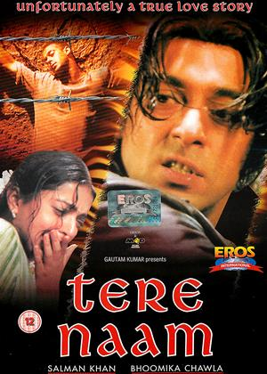 Rent Tere Naam Online DVD Rental
