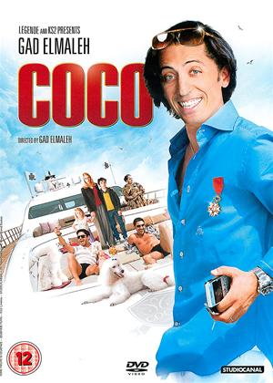 Rent Coco Online DVD & Blu-ray Rental