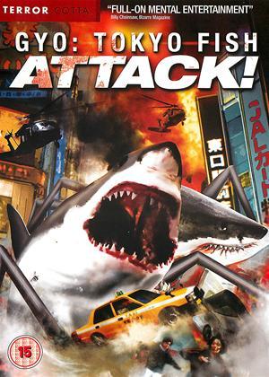 Rent Gyo: Tokyo Fish Attack! (aka Gyo) Online DVD Rental