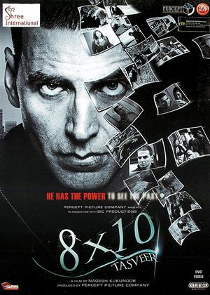 Rent 8 x 10 Tasveer Online DVD & Blu-ray Rental