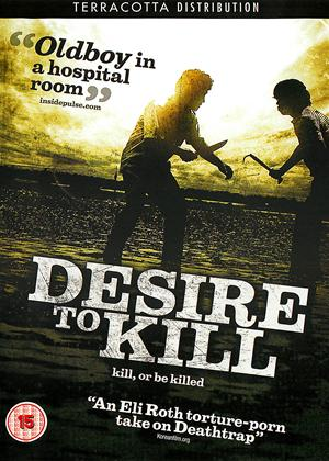 Rent Desire to Kill (aka Joogigo Sipeun) Online DVD Rental